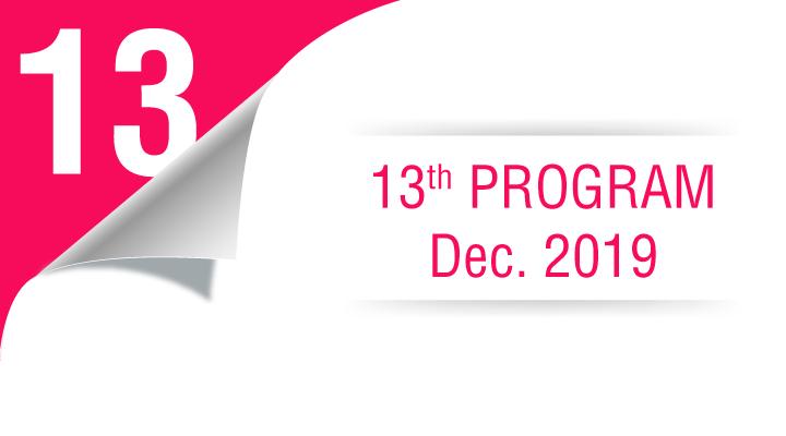 13th program